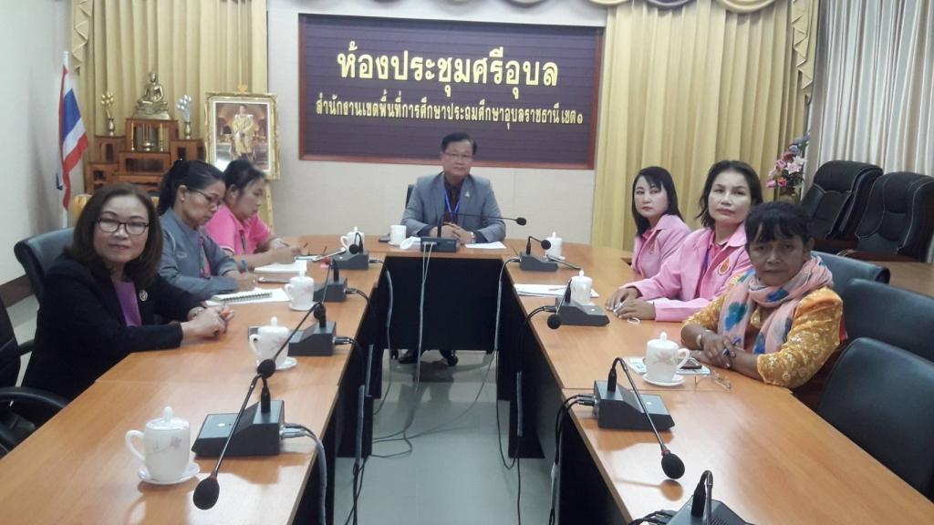 ประชุมพุธเช้า ข่าวโรงเรียน และพุธเช้าข่าว สพฐ. ครั้งที่ 33/2563