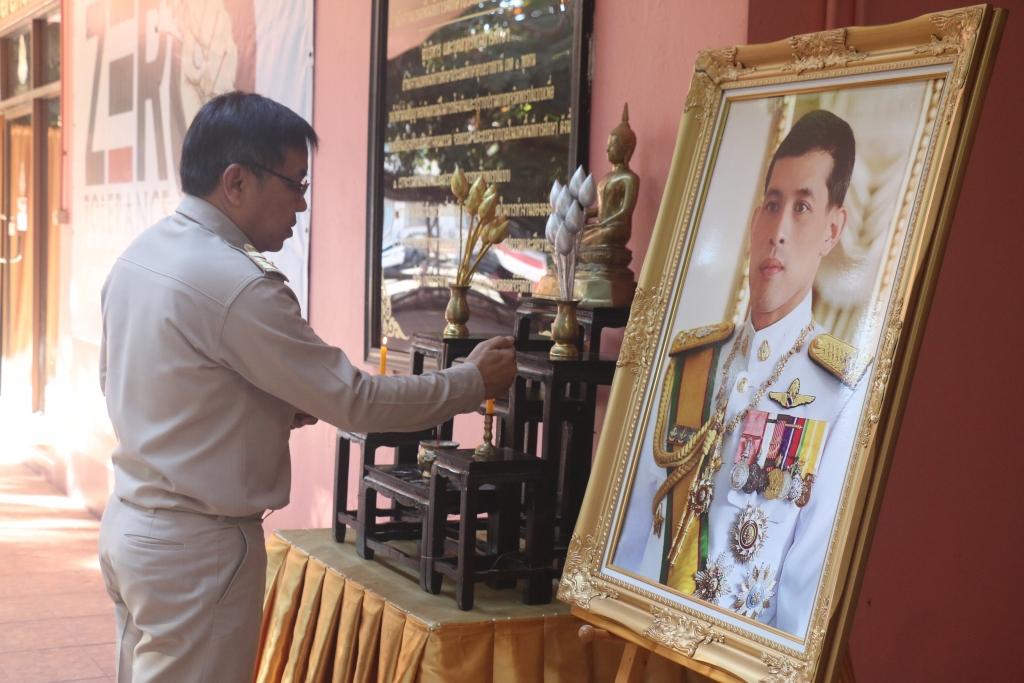 สพป.อุบลราชธานี เขต 1 จัดกิจกรรมเข้าแถวเคารพธงชาติ สวดมนต์ไหว้พระ และกล่าวคำปฏิญาณเขตพื้นที่การศึกษาสุจริต ทุกวันจันทร์ของสัปดาห์
