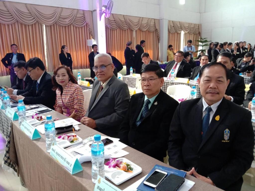การประชุมสัมมนาผู้อำนวยการสำนักงานเขตพื้นที่การศึกษา ทั่วประเทศ