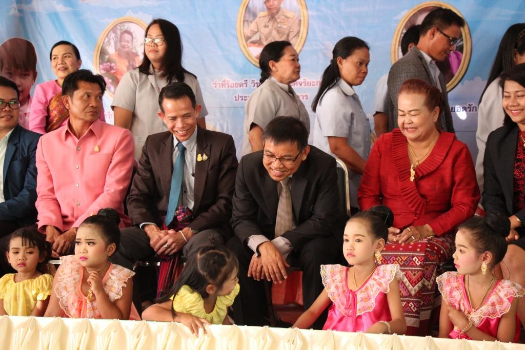 โรงเรียนบ้านนามึน รับการประเมินสถานศึกษาเพื่อรับรางวัลพระราชทาน