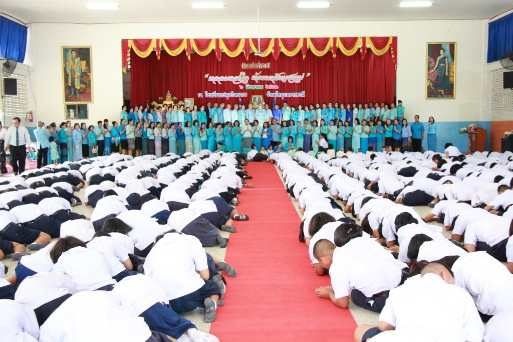 ผอ.สพป.อุบลราชธานี เขต 1 ร่วมงานวันแม่แห่งชาติ ประจำปี 2562 โรงเรียนปทุมวิทยากร