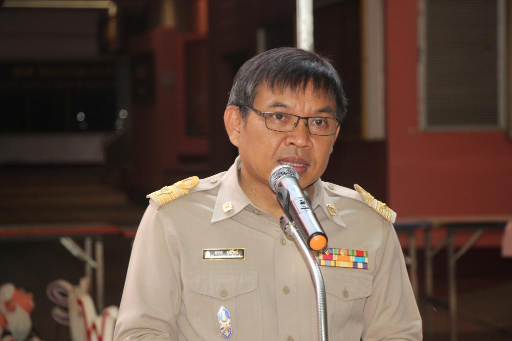 สพป.อุบลราชธานี เขต 1 ขับเคลื่อนโครงการเขตพื้นที่สุจริต ปีที่ 6