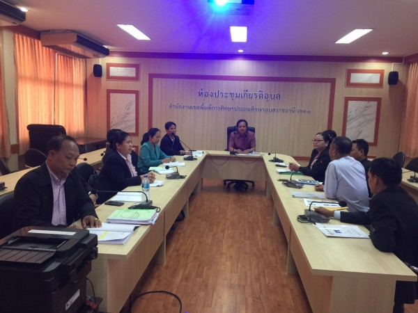 การประชุมสัมมนาผู้อำนวยการสถานศึกษาที่ได้รับการบรรจุแต่งตั้งในวันที่ 1 มีนาคม 2562