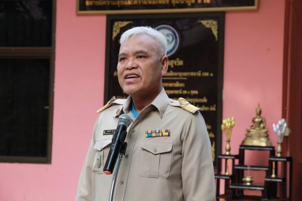 สพป.อุบลราชธานี เขต 1 สานต่อโครงการเขตสุจริต ปีที่ 5