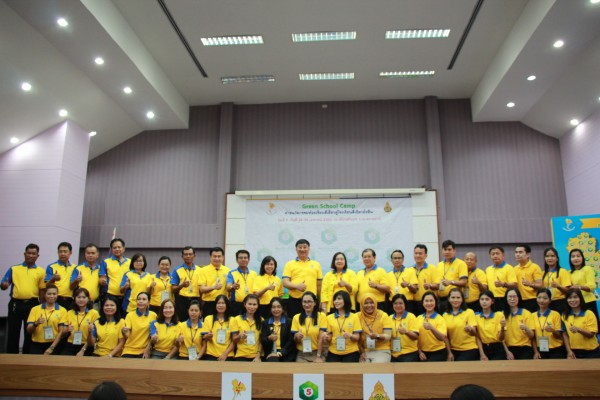 สพป.อุบลราชธานี เขต 1 เจ้าภาพจัดค่ายนวัตกรรมห้องเรียนสีเขียว ภาคตะวันออกเฉียงเหนือ รุ่นที่ 5