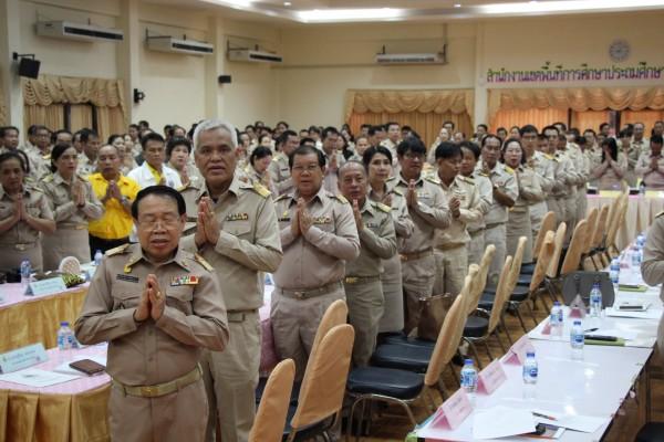 การประชุมผู้บริหารสถานศึกษา ครั้งที่ 2
